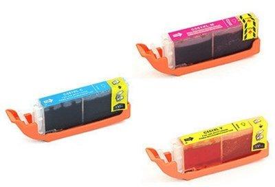 Canon CLI-521 C/M/Y trio voordeelpakket (3 kleurencartridges)