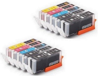 Canon 570-571 XL serie VOORDEELPAKKET (2 complete sets, 10 cartridges)