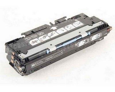 HP Q2670A (zwart)
