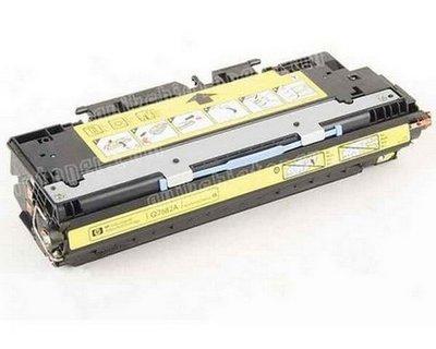 HP Q2672A (geel)