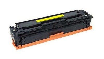 HP-CF352A geel